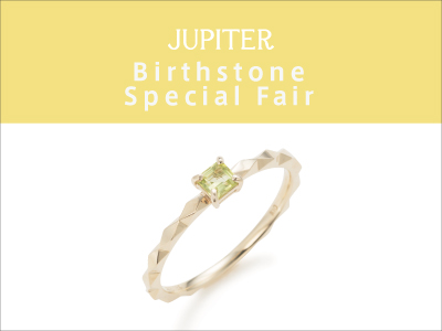20180730BIRTHSTONE_FAIR_thumb
